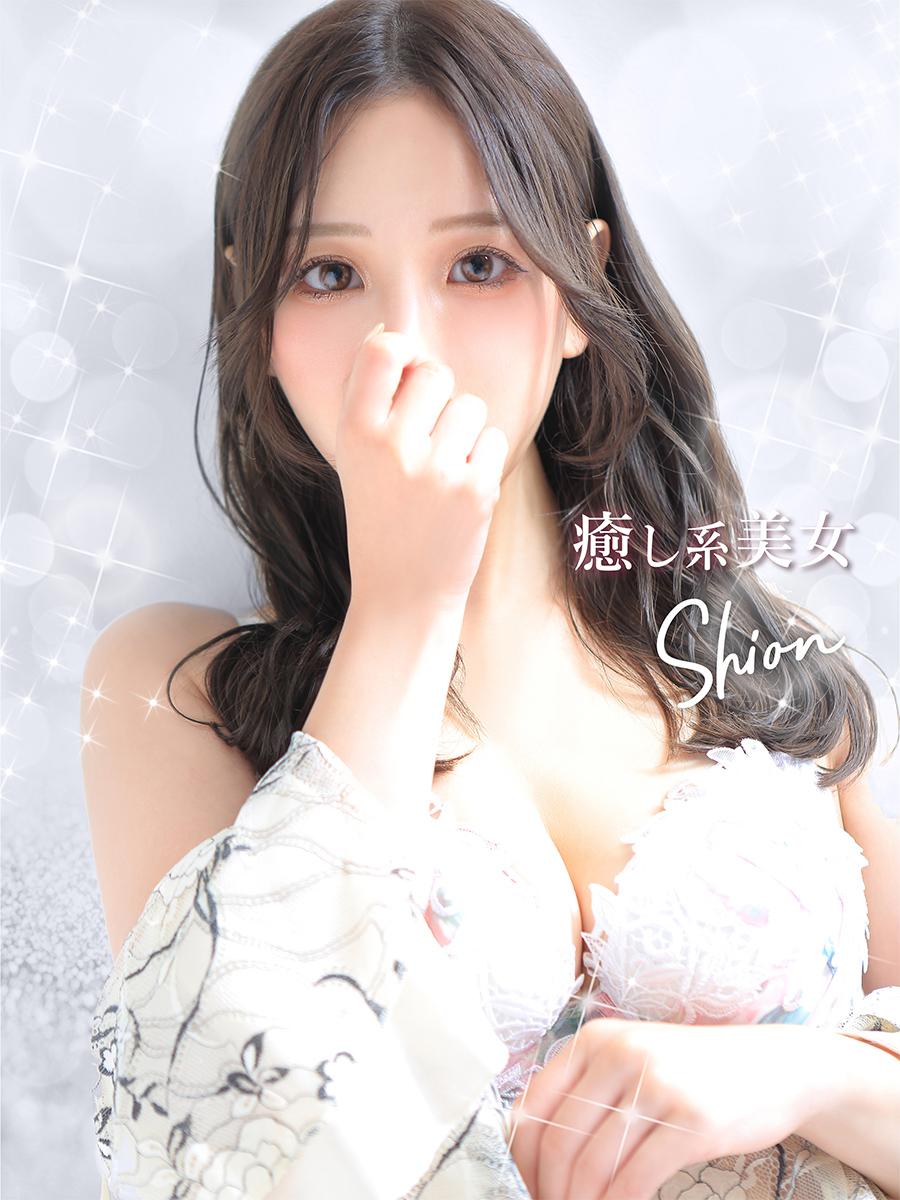 泉美【イズミ】